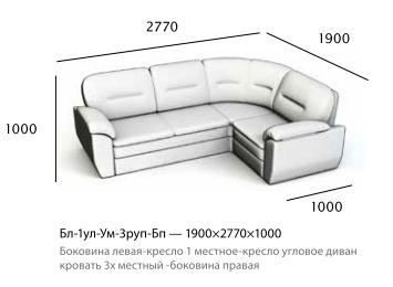 Венеция диван угловой - 1