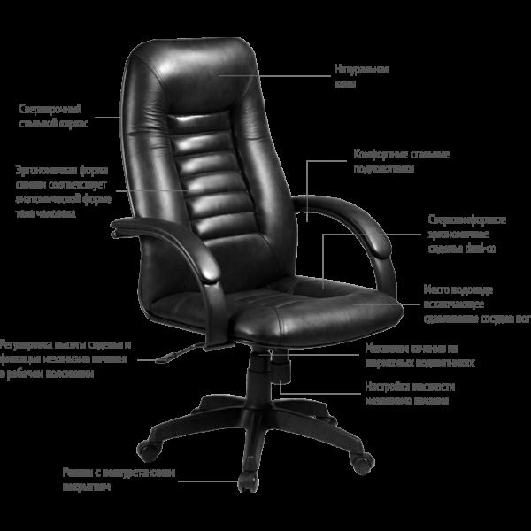 LP-2 Pl кресло офисное - 1