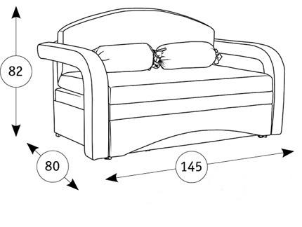 Антошка диван-кровать - 1