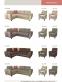 Эмма диван угловой - 2