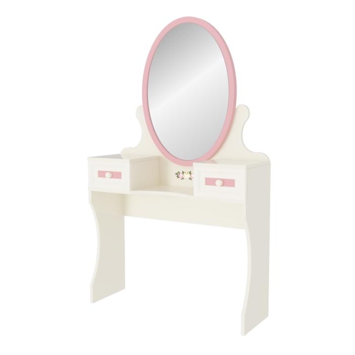 Алиса стол туалетный