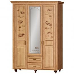 Ралли №863 Шкаф 3-дверный