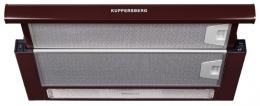 Kuppersberg SLIMLUX II 60 KG вытяжка